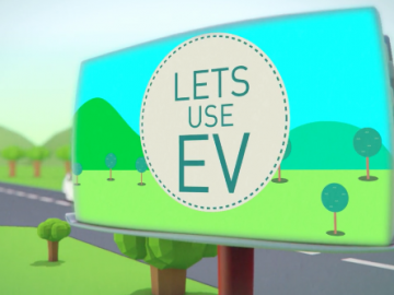 s. Electric Vehicle